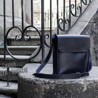 Мужская сумка мессенджер из кожи синего цвета. Мужская сумка - почтальонка