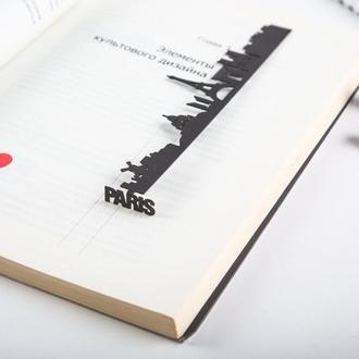 Закладка для книг «Париж»