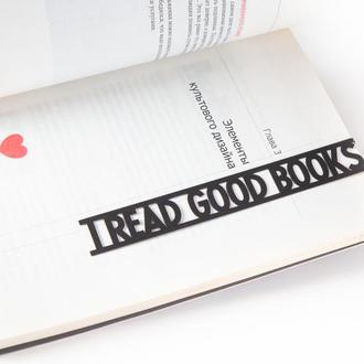 Закладка для книг «I read good books»