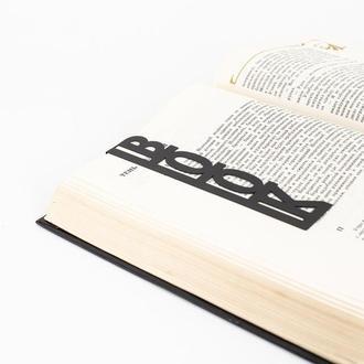 Закладка для книг «Good books»