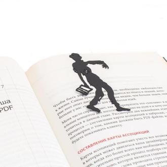 Закладка для книг «Зомби идёт в библиотеку»