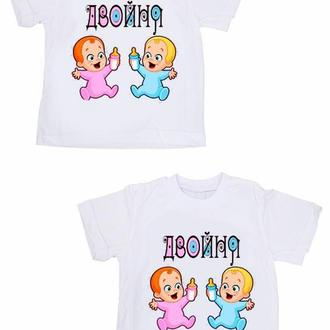 """ФП005401Парные футболки Push IT Family Look с принтом """"Двойня"""""""