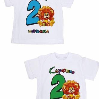 """ФП005396 Парні футболки Push IT Family Look з принтом """"Левеня. 2 рочки"""""""