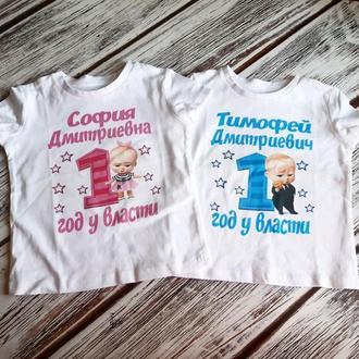 """ФП005391 Парні футболки Push IT Family Look з принтом """"1 рік у влади"""""""