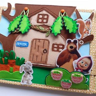Розвиваючий планшет по мультику Маша і Ведмідь з фетру і тканини. Подарунок дитині.