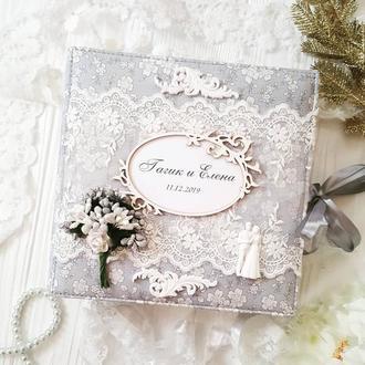 Свадебный альбом в серо-белых тонах