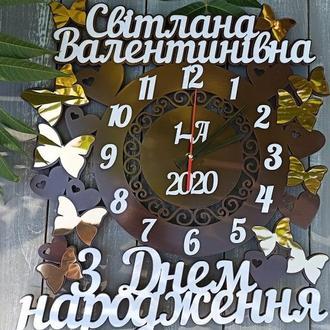 Деревянные именные настенные часы, часы для учителя, часы с днем рождения, подарок учителю