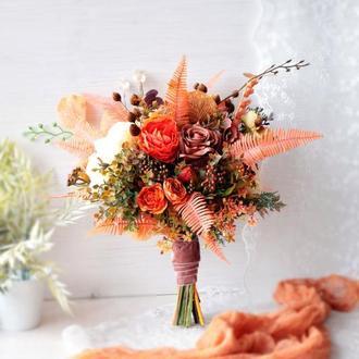 Букет невесты с искусственными цветами премиум класса в осенних цветах.