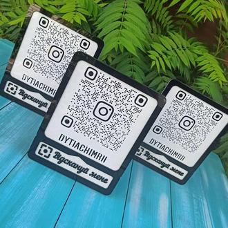 QR-код, QR-сканер, Инстаметка, Инстаграм-визитка для Вашего бизнеса