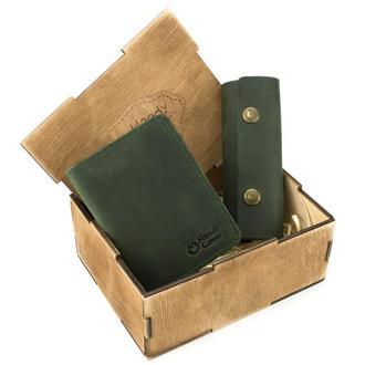 Мужской подарочный набор в коробке Handycover №43 зеленый (ключница, обложка на ID паспорт)