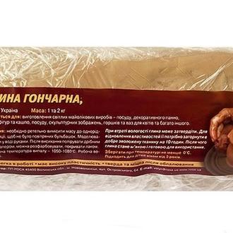 Глина гончарная для фасадной керамики МКФ-3, 1 кг