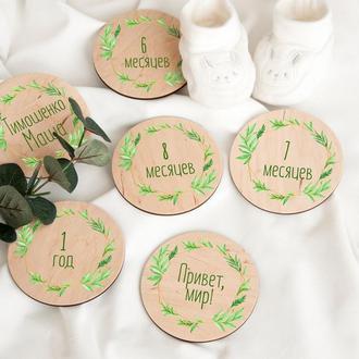 Подарункові дерев'яні картки для дитячої фотосесії по місяцях, 14 штук + 1 іменна