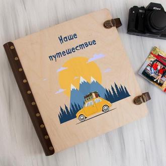 Оригинальный фотоальбом для любителей путешествий с магнитными листами