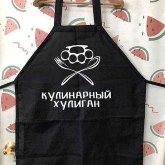 """ФА000272 Фартух з принтом """"Кулінарний хуліган"""""""