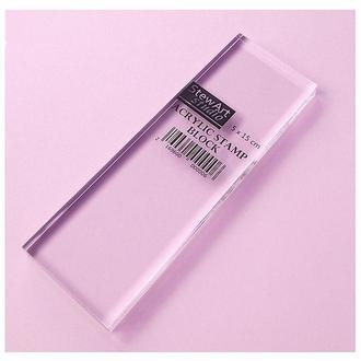 Блок акриловый для штампов 5 х 15 см