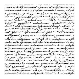 Штамп прозрачный Рукопись