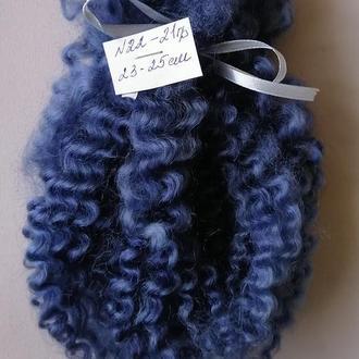 Трессы для кукол Волосы для кукол Козий пух
