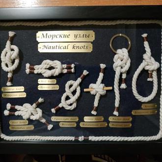 Картина-панно Морские узлы / Nautical knots