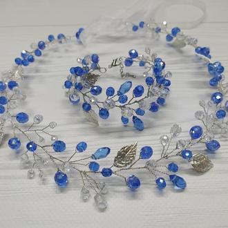 Венок из бусин в синем цвете свадебный венок