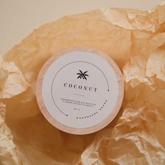 Натуральный твердый бальзам для волос «COCONUT» с маслом балийского кокоса и хитозаном