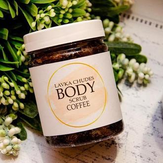 """Сахарный скраб для тела """"Кофе"""", 250мл"""