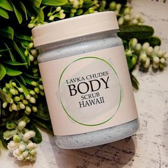 """Сахарный скраб для тела """"Гавайи"""", 250мл"""