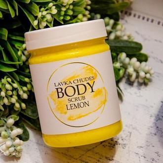 """Цукровий скраб для тіла """"Лимон"""", 250мл"""