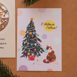 Новогодняя Открытка С Котом, Открытки С Котами, С Новым Годом, Подарок На Новый Год Для Девушки