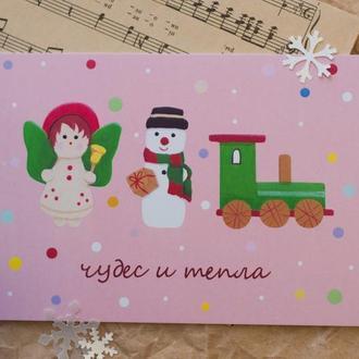 Открытка С Новым Годом, Елочные Игрушки, Авторские Открытки, Рождественские Открытки