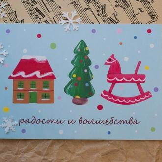 Открытка С Новым Годом, Елочные Игрушки, Ретро Игрушки, Рождественские Открытки