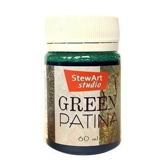 Патина зеленая (имитация) Stewart Studio 60 мл