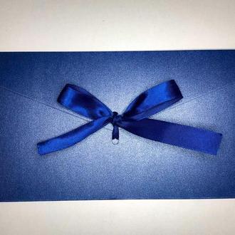 Подарочный Конверт - Синий