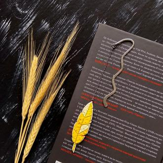 Желтая закладка Перо. Оригинальная геометрическая закладка Перышко. Закладка ручной работы Листик