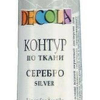 Контурная краска по ткани Decola, 18 мл
