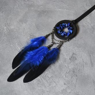 Синий черный Кулон ловец снов