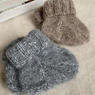 Вязаные детские носочки | Пинетки | Носочки для новорожденных серые