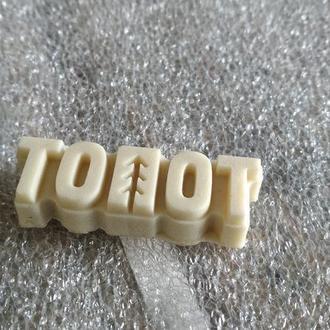 штамп для керамики