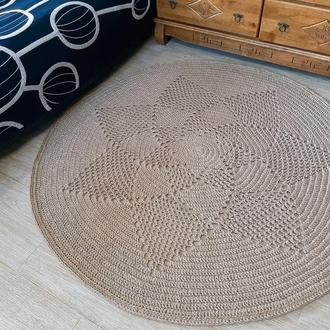 Эко ковер из джута (150см) круглый