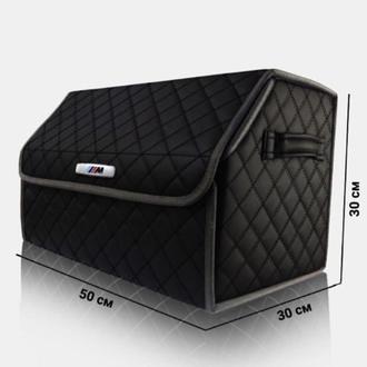 Органайзер в багажник авто Черный