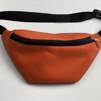 Поясная сумка женская городская маленькая из экокожи оранжевая