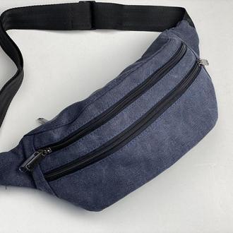 Поясная сумка мужская большая городская текстильная синяя