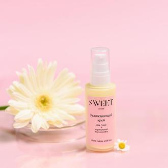 Увлажняющий крем для лица для сухой и нормальной типов кожи
