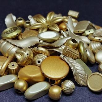 Бусины золото ассорти