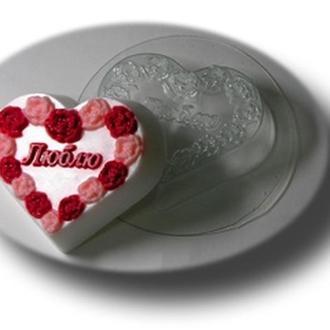 Форма для мыла пластиковая Люблю (сердечко)