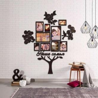 """Дерево """"Наша семья""""№8 на 9 фото 120х1600 мм(ветки с завитками)"""