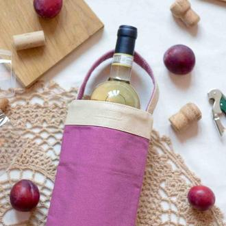 Шоппер сиреневого цвета. Эко-сумка для вина.