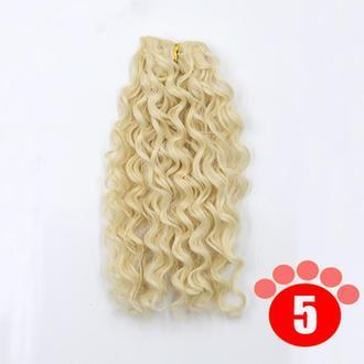 Трессы. Волосы для кукол волнистые 20 см