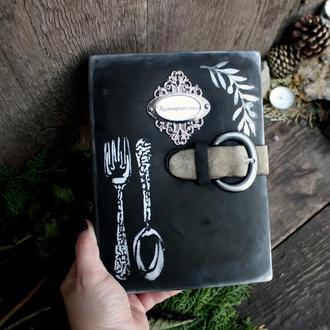"Кулинарная книга "" Столовое серебро"""