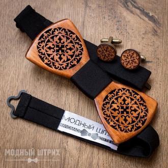 Комплект: галстук бабочка + запонки