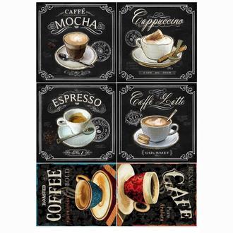 Бумага для декупажа 21х30 см Кофе на черном фоне